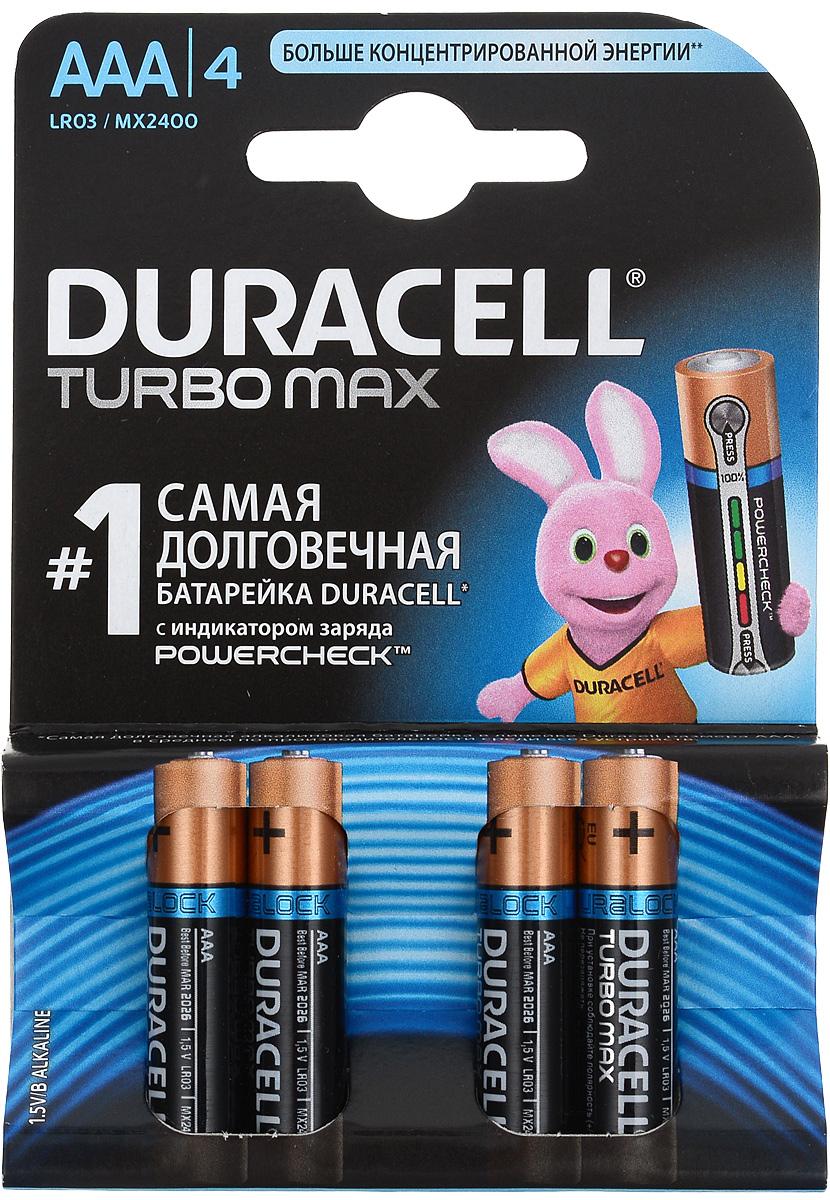 Набор алкалиновых батареек Duracell Turbo Max, тип AAA, 4 штDRC-81549875Набор Duracell Turbo Max состоит из 4 мизинчиковых батареек с индикатором заряда Powercheck. Duracell Turbo Max является одной из наиболее мощных и долговечных щелочных батареек среди представленных на рынке. Линейка Duracell Turbo Max разработана специально для применения в высокотехнологичных приборах, которым требуются источники энергии особой мощности. Не разбирать, не перезаряжать, не подносить к открытому огню. Не устанавливать одновременно новые и использованные батарейки, а также батарейки различных марок, систем и типов. При установке соблюдать полярность (+/-). Хранить в недоступном для детей месте.