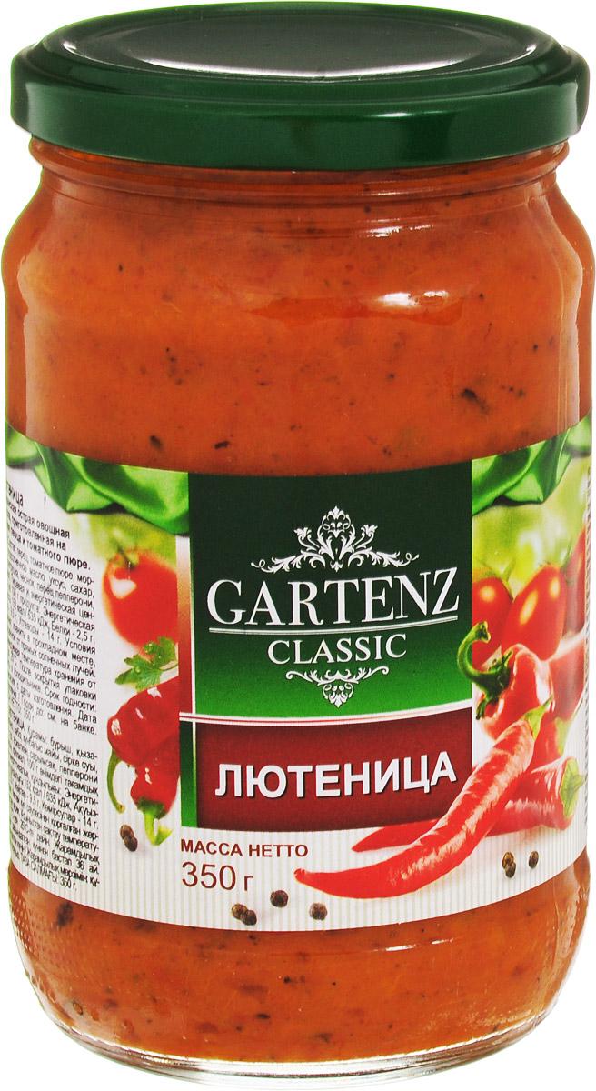 Gartenz Classic лютеница, 350 гобб003Лютеница – балканская острая овощная закуска, приготовленная на основе перца и томатного пюре. Производство Gartenz classic: - отработанные рецептуры; - понятные, натуральные ингредиенты; - налаженный автоматизированный технологический процесс; - сертифицированная система ХАССП. Как результат - нежные, вкусные, ароматные продукты. Натуральный состав: При производстве не используются искусственные консерванты, вкусоароматические добавки и подкрашивающие вещества.