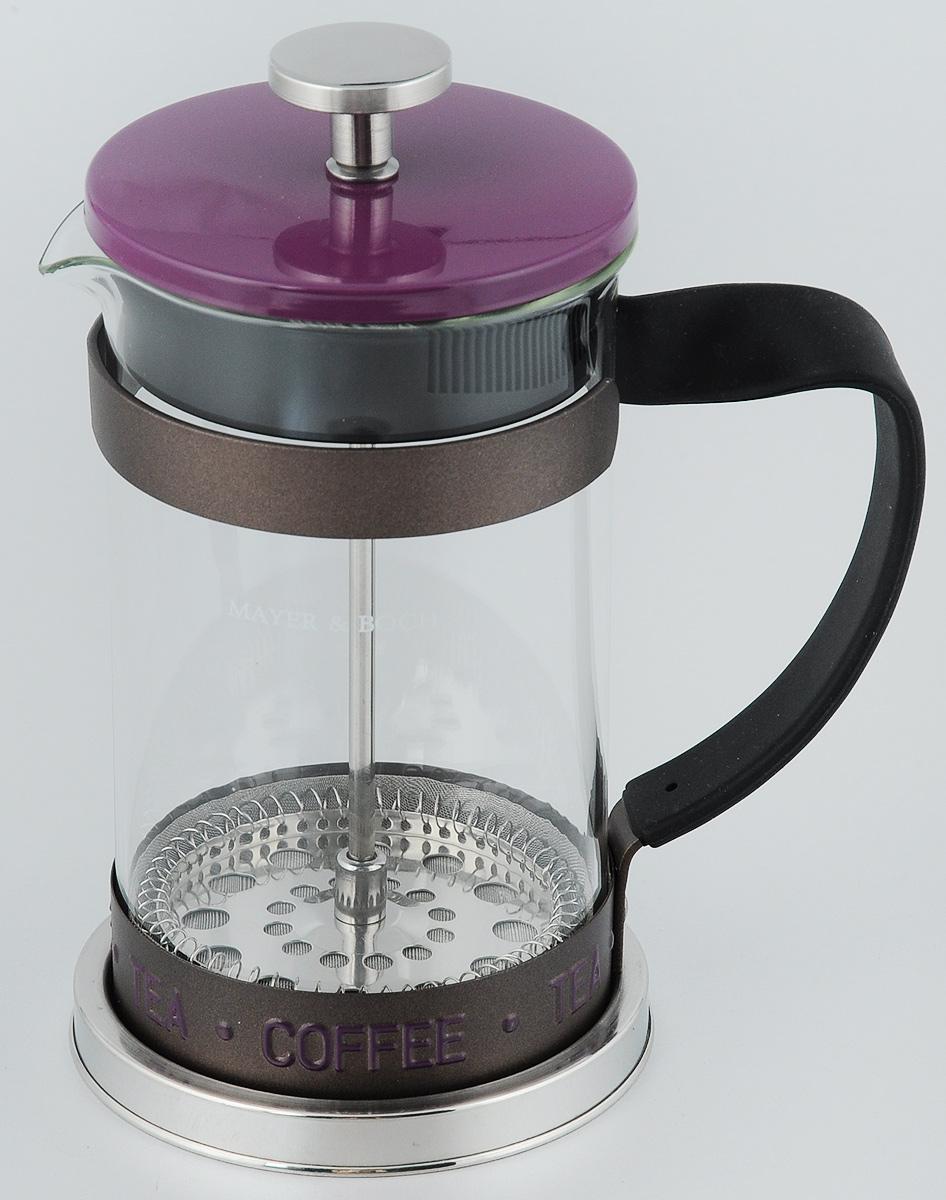 Френч-пресс Mayer & Boch, цвет: коричневый, фиолетовый, прозрачный, 600 мл24913_фиолетовыйФренч-пресс Mayer & Boch  изготовлен из высококачественной нержавеющей стали и жаропрочного стекла. Фильтр-поршень из нержавеющей стали выполнен по технологии press-up для обеспечения равномерной циркуляции воды. Засыпая чайную заварку или кофе под фильтр, заливая горячей водой, вы получаете ароматный напиток с оптимальной крепостью и насыщенностью. Остановить процесс заваривания легко, для этого нужно просто опустить поршень, и все уйдет вниз, оставляя вверху напиток, готовый к употреблению.Френч-пресс Mayer & Boch позволит быстро и просто приготовить свежий и ароматный кофе или чай. Диаметр (по верхнему краю): 9 см. Высота: 18,5 см.