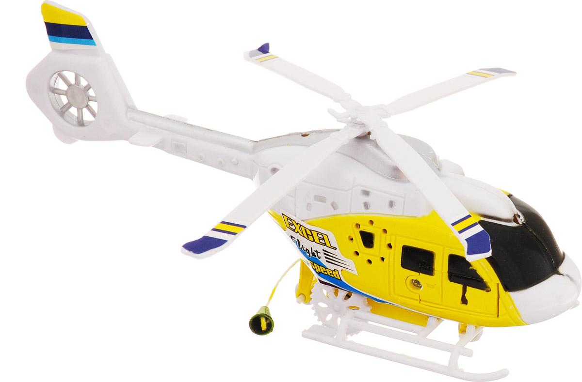 Junfa Toys Вертолет с пусковым устройством цвет желтый белый