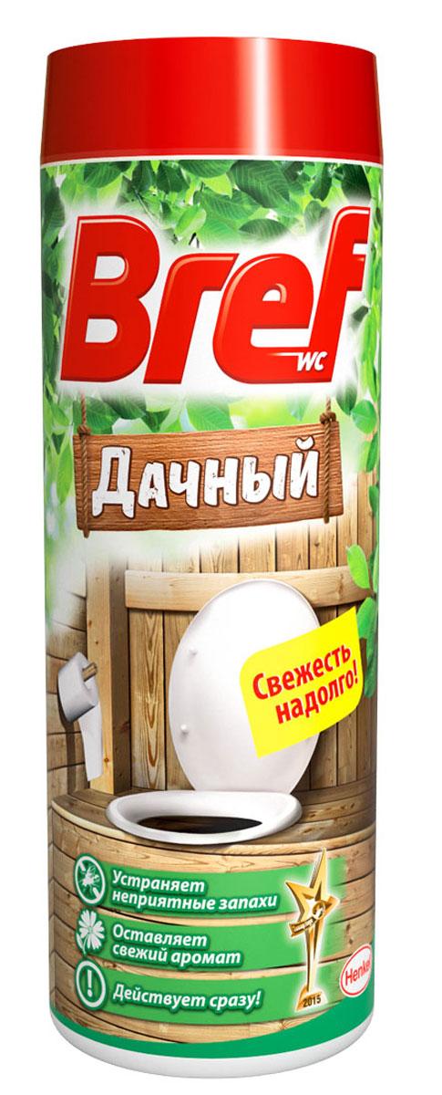 Средство дезодорирующее для дачного туалета Bref Дачный 450г934806Bref Дачный - первое средство марки Bref для дачного туалета. Вам нужно лишь насыпать небольшое количество средства в дачный туалет! Bref Дачный действует быстро, удаляет неприятные запахи и наполняет дачный туалет свежим ароматом. Формула Bref Дачный не содержит агрессивных химических компонентов. Равномерно насыпьте небольшое количество средства непосредственно в туалет. Дозировку определите в зависимости от желаемого ароматизирующего эффекта. Используйте Bref Дачный после каждого посещения дачного туалета или при необходимости. Не предназначен для биотуалетов. Состав: >30% карбонат кальция, сульфат натрия; Товар сертифицирован.