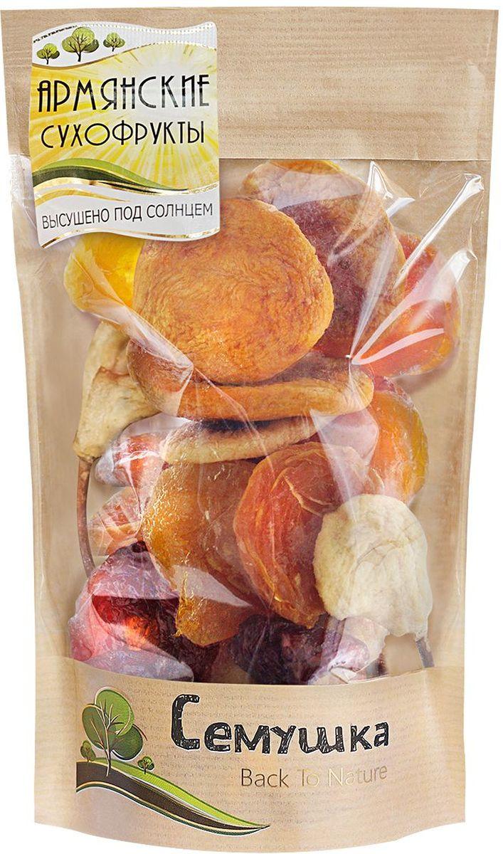 Семушка смесь сухофруктов Армения, 250 г4607114691177Сушеные фрукты: абрикосы, сливы, персики, яблоки, груши; консервант Е220.
