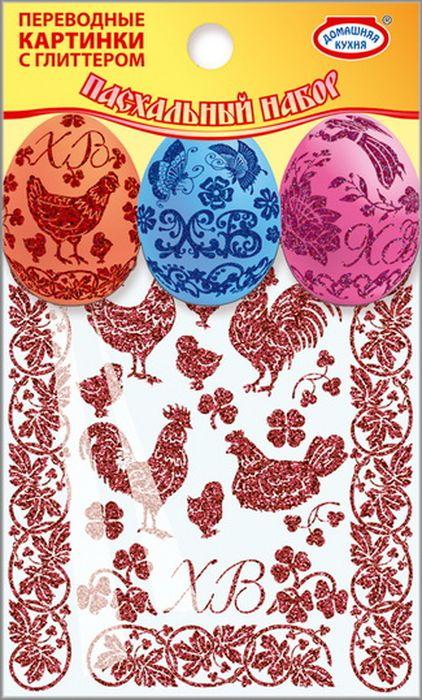 "Переводные картинки Домашняя кухня ""Глиттер. Ассорти"", размер листа 9 х 15 см. hk39167/1"