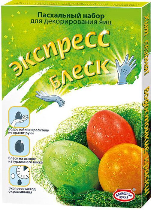Набор для декорирования яиц Домашняя кухня Ассорти. hk17097hk17097Ассорти наборов для окрашивания пасхальных яиц. В каждый набор входят красители пищевые, одноразовые перчатки, подставки для яиц, инструкция. Размер упаковки 10х15 см.