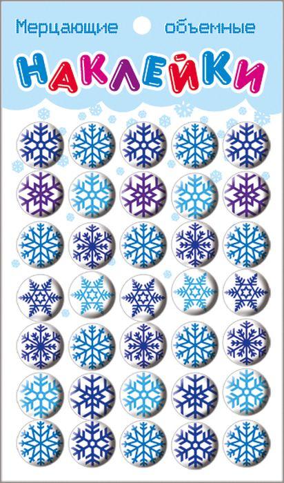"""Наклейки декоративные Домашняя кухня """"Новый год"""", мерцающие объемные, размер от 5 мм до 20 мм. hk18766"""