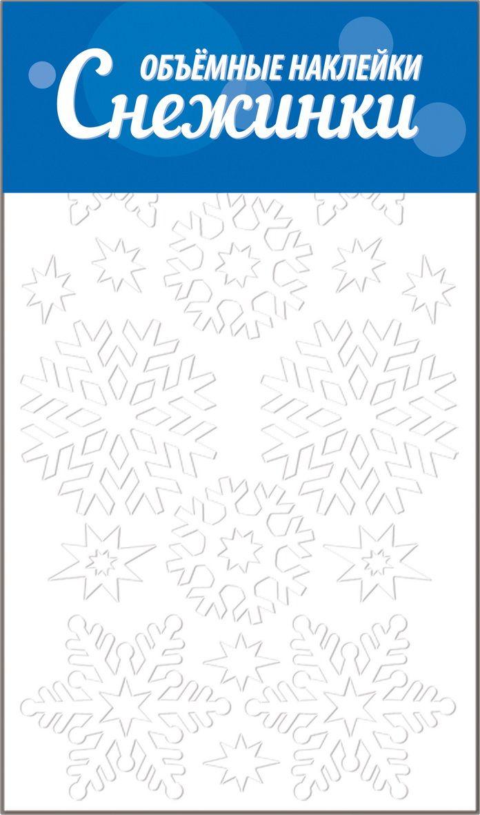 """Наклейки декоративные Домашняя кухня """"Снежинки"""", объемные, размер от 10мм до 60 мм. hk36692"""