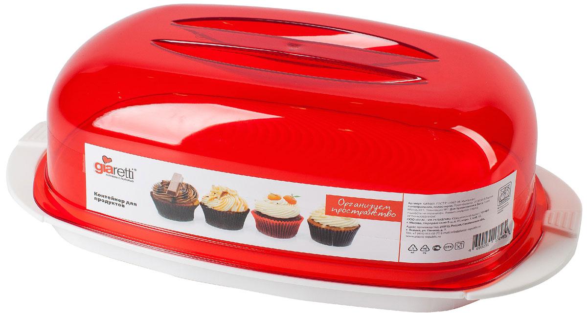 Контейнер для продуктов Giaretti, 29,2 х 17 х 11 смGR1661МИКСЯркий, стильный, удобный контейнер для продуктов. Данный контейнер можно использовать как для подачи готовых блюд на стол: ассорти сыров, пирожных, бутербродов для завтрака, так и для хранения продуктов в холодильнике. Крышка крепится к дну с помощью крепких замков-защелок.