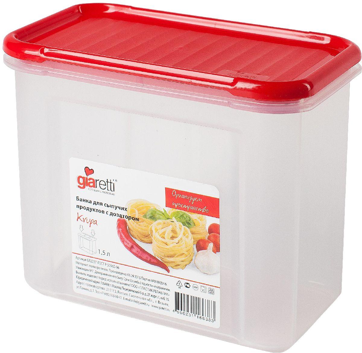 Банка для сыпучих продуктов Giaretti Krupa, цвет: красный, прозрачный, 1 лGR2232ЧЕРИБанки для сыпучих продуктов предназначены для хранения круп, сахара, макаронных изделий, сладостей и т.п., в том числе для продуктов с ярким ароматом (специи и пр.). Строгая прямоугольная форма банок поможет Вам организовать пространство максимально комфортно, не теряя полезную площадь. При этом банки устанавливаются одна на другую, что способствует экономии пространства в Вашем шкафу. Плотная крышка не пропускает запахи, и они не смешиваются в Вашем шкафу. Благодаря разнообразным отверстиям в дозаторе, Вам будет удобно насыпать как мелкие, так и крупные сыпучие продукты, что сделает процесс приготовления пищи проще.