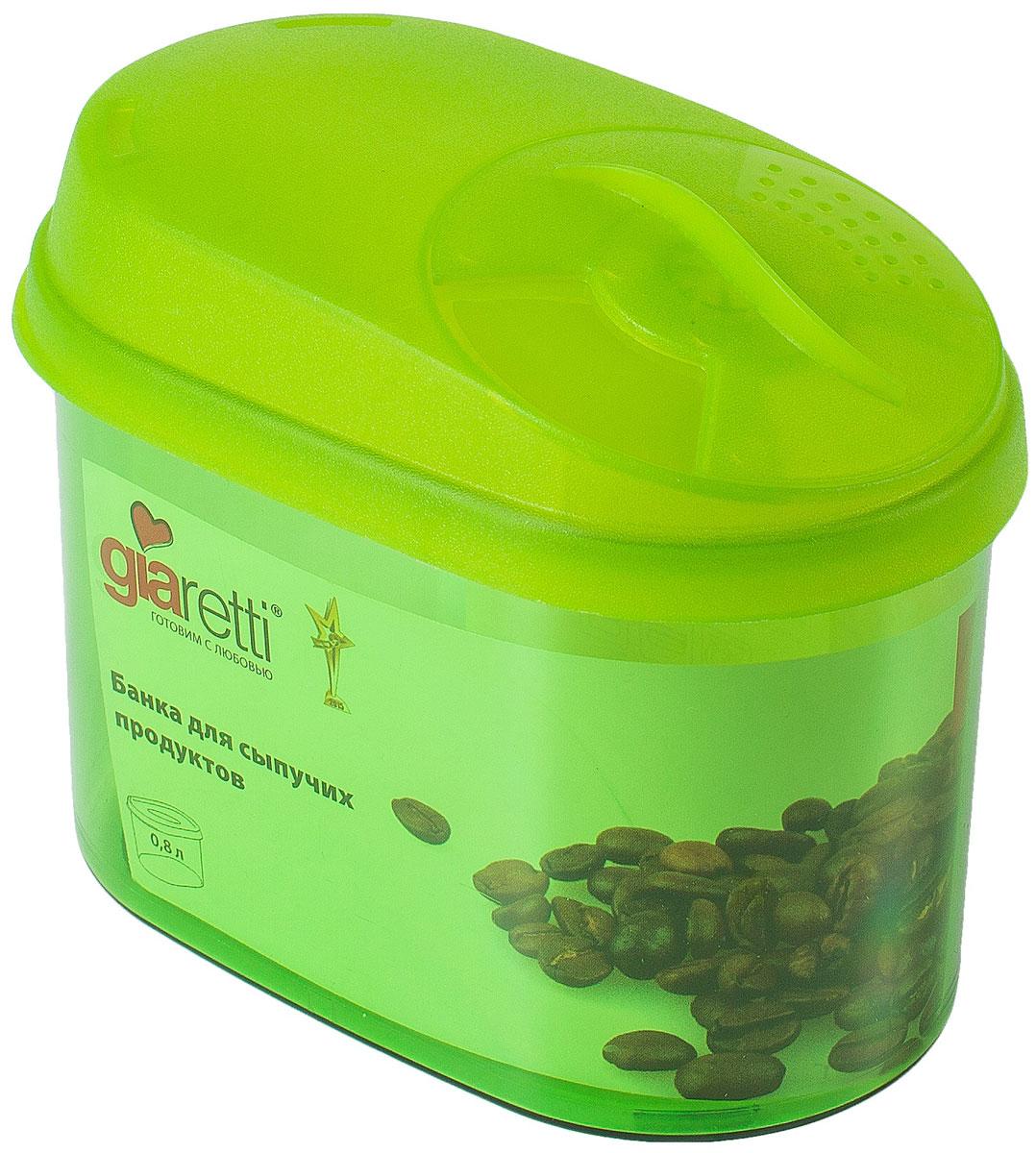 Банка для сыпучих продуктов Giaretti, с дозатором, 0,8 лGR3610МИКСБанка для сыпучих продуктов предназначена для хранения круп, сахара, макаронных изделий и т.п., в том числе для продуктов с ярким ароматом (специи и пр.). Плотно прилегающая крышка не пропускает запахи содержимого в шкаф для хранения, при этом продукт не теряет своего аромата. Двойной дозатор предназначен для мелких и крупных сыпучих продуктов. Банки легко устанавливаются одна на другую.