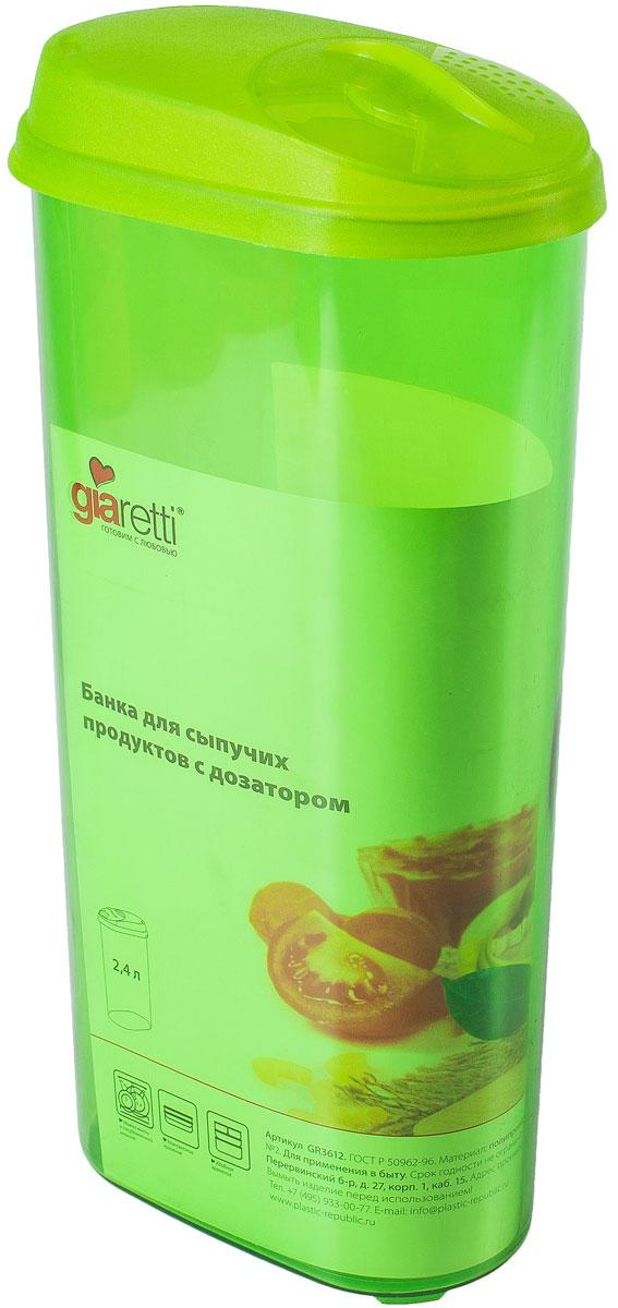 Банка для сыпучих продуктов Giaretti, с дозатором, 2,4 лGR3612МИКСБанка для сыпучих продуктов предназначена для хранения круп, сахара, макаронных изделий и т.п., в том числе для продуктов с ярким ароматом (специи и пр.). Плотно прилегающая крышка не пропускает запахи содержимого в шкаф для хранения, при этом продукт не теряет своего аромата. Двойной дозатор предназначен для мелких и крупных сыпучих продуктов. Банки легко устанавливаются одна на другую.