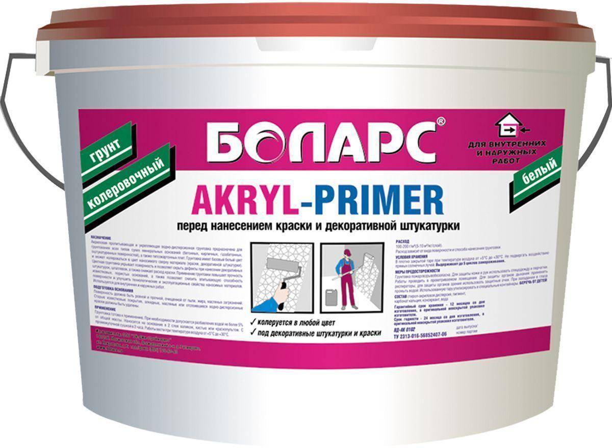 "Грунтовка Боларс ""Аcryl-Primer (2100)"", укрепляющий, водоотталкивающий, 10 кг 00000000364"