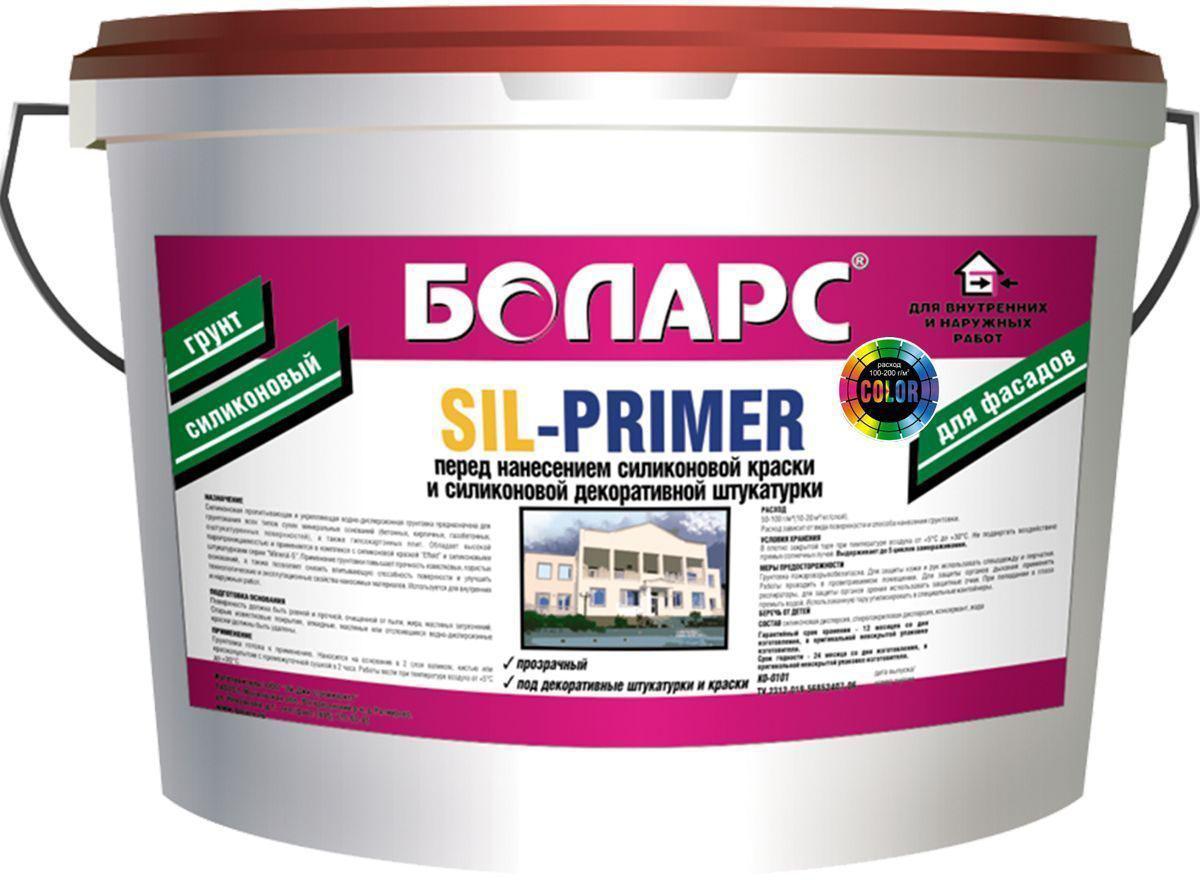 """Грунтовка Боларс """"Sil-Primer Color"""", силиконовый, 10 кг 00000003124"""