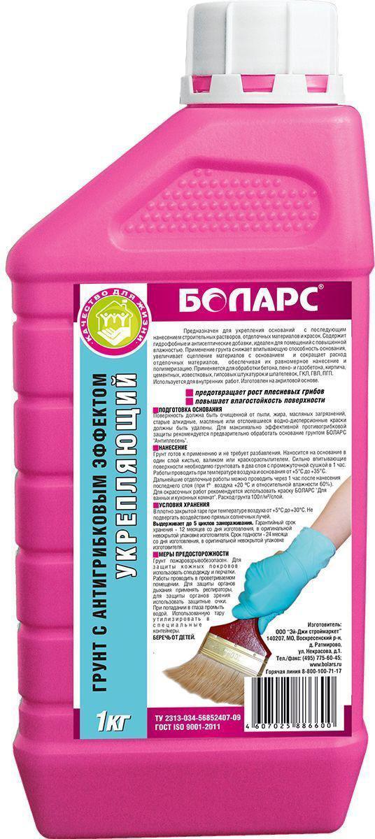 Грунтовка Боларс, укрепляющий, с антигрибковым эффектом, 1 кг БМ000008569