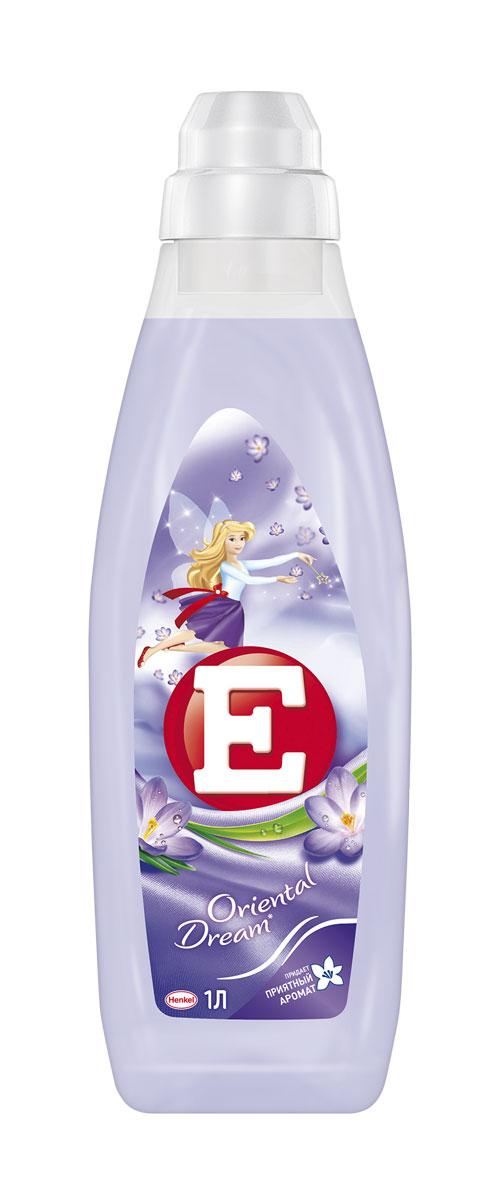 Кондиционер для белья E Восточный Сон 1л935001Кондиционер для белья Е Восточный Сон придает мягкость белью. Обладает антистатическим эффектом. Придает приятный аромат. Облегчает глажение. Подходит для всех видов тканей. Не требуется предварительно разбавлять водой. Машинная стирка: добавьте в отделение для кондиционера в стиральной машине. Ручная стирка: добавьте в воду во время последнего полоскания. Дозировать при помощи колпачка. Рекомендуемую дозировку смотрите на задней этикетке продукта. Состав: Состав: Товар сертифицирован.