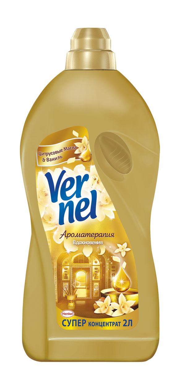 Кондиционер для белья Vernel Royal Роскошь, концентрат, 2 л934953