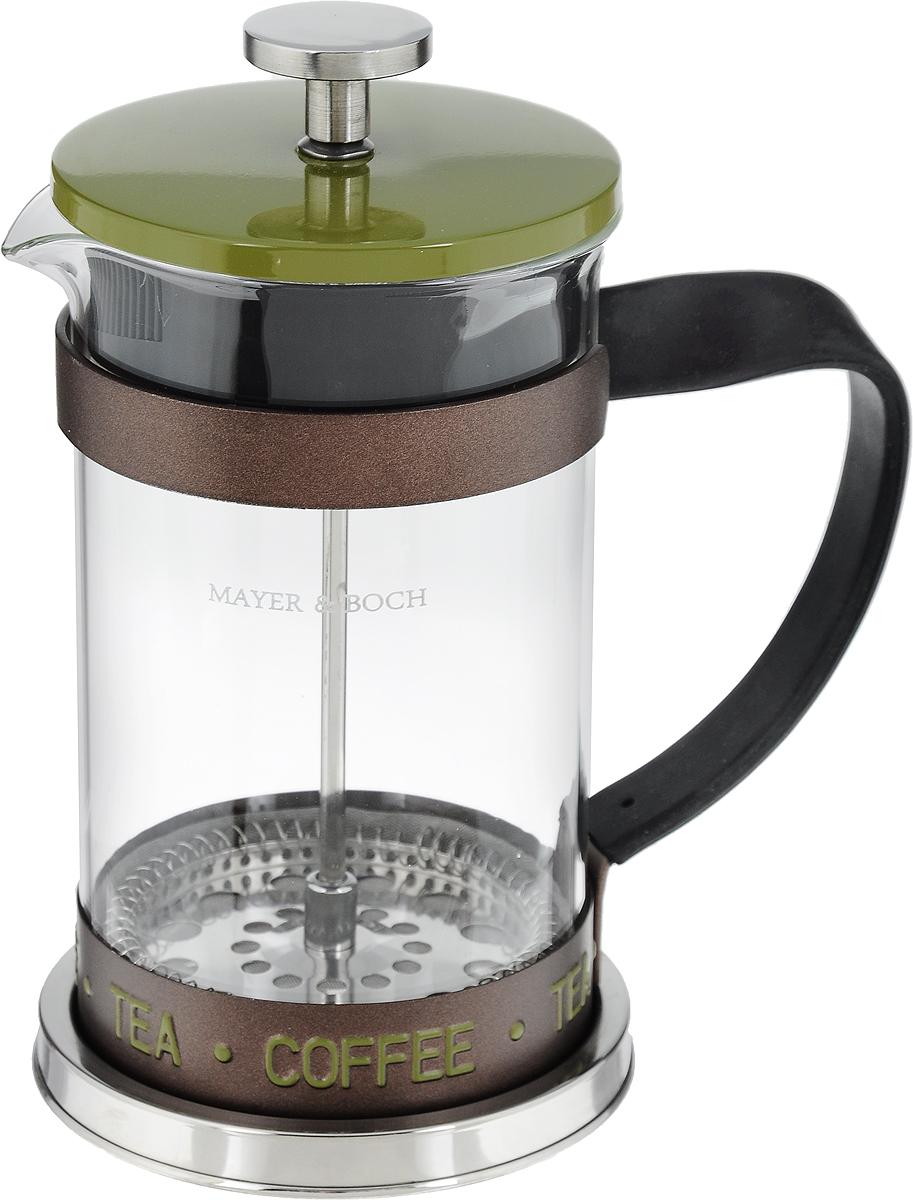 Френч-пресс Mayer & Boch, цвет: зеленый, прозрачный, 600 мл24913_зеленыйФренч-пресс Mayer & Boch - это отличный заварочный чайник для ежедневного использования, который позволит быстро приготовить ароматный чай или кофе. Емкость чайника выполнена из жаропрочного стекла и снабжена подставкой из нержавеющей стали. Чайник имеет специальный пресс-фильтр для отделения чайных листьев от воды. После заваривания чая фильтр не надо вынимать, просто медленно опускайте его вниз - вся заварка уйдет вниз, а вверху останется очищенный от заварки напиток, готовый к употреблению. Конструкция носика антикапля удобна для разливания напитков в чашки. Ручка имеет резиновое покрытие, благодаря чему не нагревается. Заваривание чая в чайнике Mayer & Boch - это приятное и легкое занятие. Заварочный чайник займет достойное место на вашей кухне. Современный дизайн полностью соответствует последним модным тенденциям в создании кухонной утвари. Можно мыть в посудомоечной машине. Диаметр основания: 10 см. Диаметр колбы: 9 см. Высота...