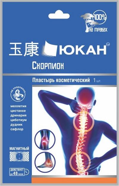 Юкан Скорпион пластырь для тела магнитный обезболивающий ортопедический 1шт208-2-0032ЮКАН Скорпион пластырь для тела магнитный обезболивающий ортопедический 1шт-Назначение магнитного пластыря Скорпион: лечение заболеваний опорно-двигательного аппарата. Устраняет боль при ревматизме, хондрозе, артрите, радикулите; при шейном, грудном и поясничном остеохондрозе. Китайский пластырь от остеохондроза Скорпион также эффективен при гиперостозе, уменьшает отеки; лечит цервикальную спондилопатию, пролапс поясничного межпозвоночного диска, ревматоидный артрит, плечелопаточный и локтевой периартрит, межлопаточные и поясничные боли, пояснично-крестцовый радикулит; артроз коленных суставов. Восстанавливает двигательную активность.