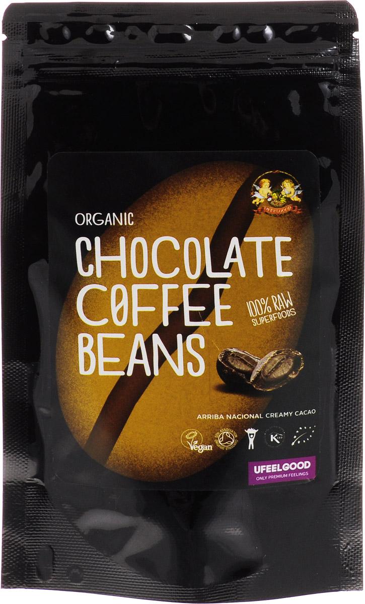 UFEELGOOD Organic Chocolate Coffee Beans зерна кофе в сыром шоколаде, 50 г4680016092198Зерна кофе в шоколаде – натуральный продукт, который является одним из лучших природных энергетиков. Зерна кофе в шоколаде станут отличным перекусом: всего несколько зерен придадут сил и зарядят энергией на целый день, поэтому этот продукт идеально подходит для людей, которые не могут представить свою жизнь без сладкого!