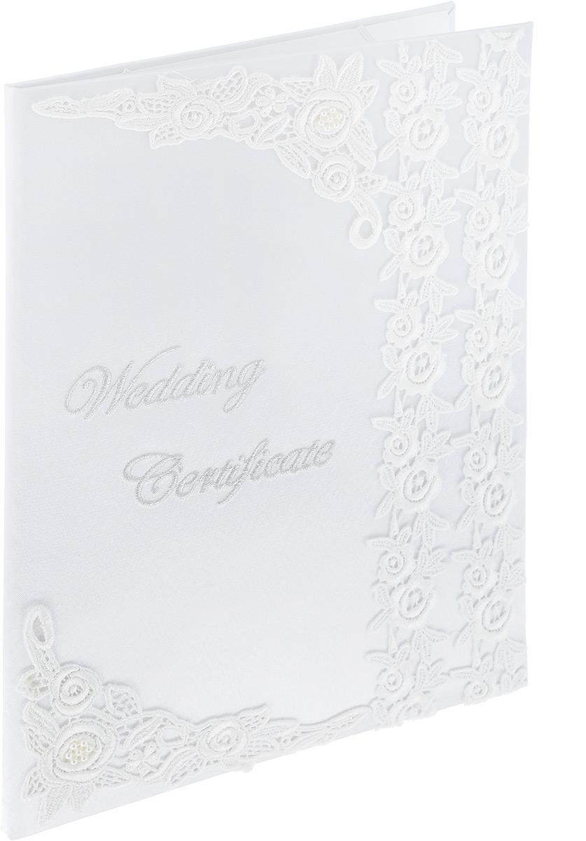 Папка для свидетельства о браке Bianco Sole, 22,5 х 30,5 см139358Папка для свидетельства о браке Bianco Sole, выполненная из картона, обтянутого белой атласной тканью, оформлена вышитой надписью и кружевом. Внутри папки расположены эластичные резинки по углам для фиксации документа. Размер папки: 22,5 x 30,5 х 1 см.