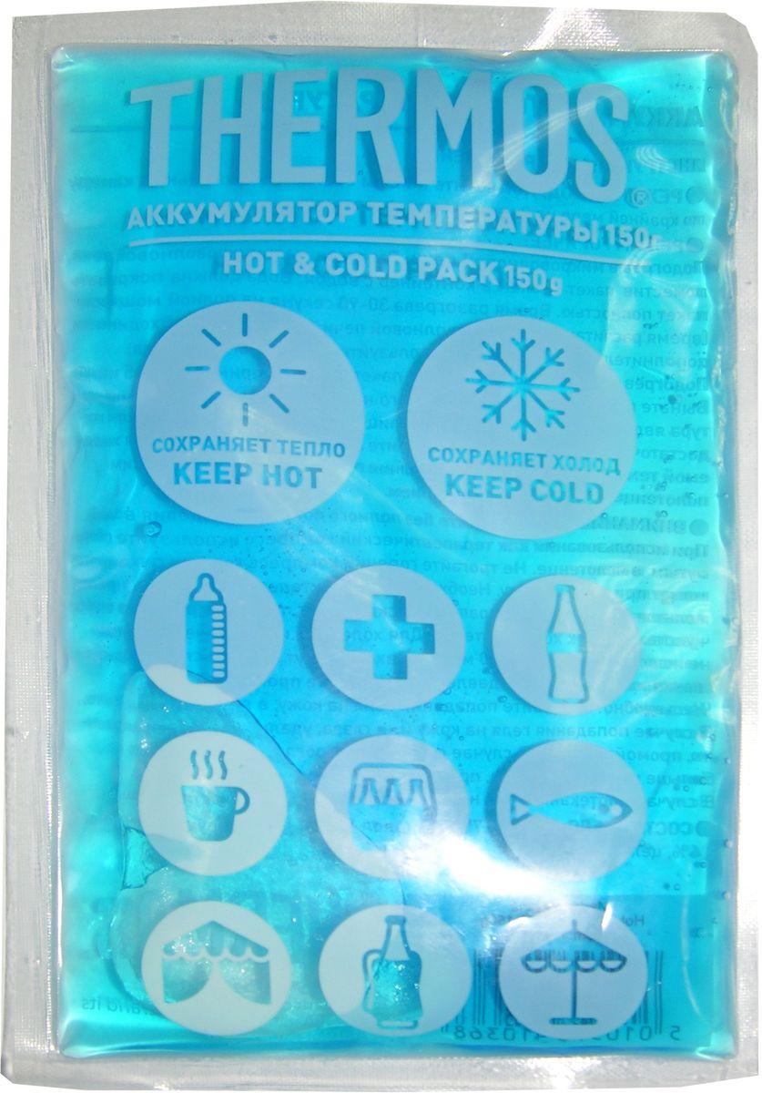 Аккумулятор температуры Thermos Gel Pack, цвет: синий, 150 г410368Универсальный в применении, используется для поддержания как низкой, так и высокой температуры. Замораживается, разогревается и всегда остается мягким.