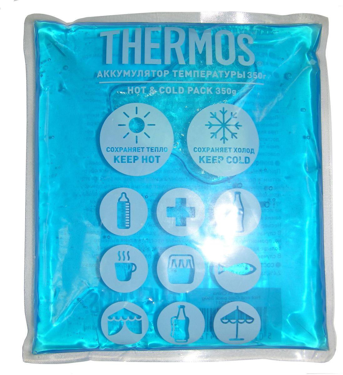 Аккумулятор температуры Thermos Gel Pack, цвет: синий, 350 г410412Универсальный в применении, используется для поддержания как низкой, так и высокой температуры. Замораживается, разогревается и всегда остается мягким.