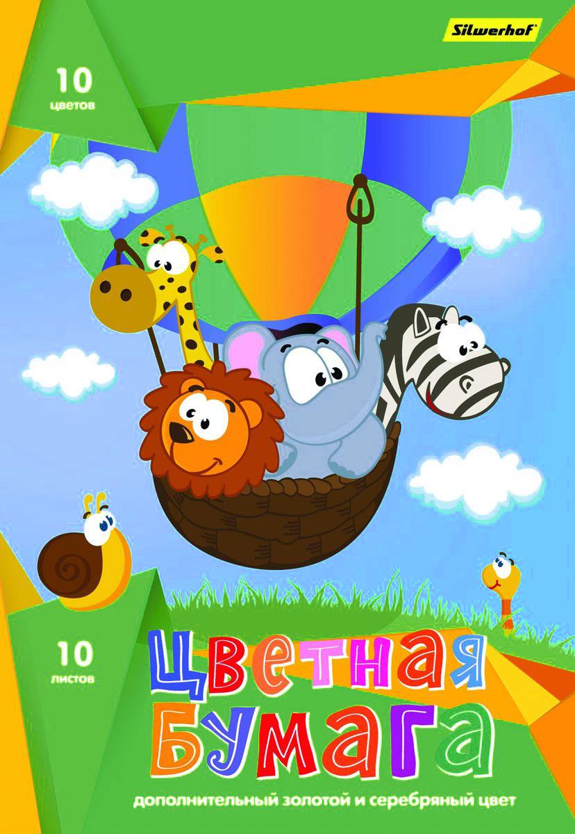 Silwerhof Цветная бумага На воздушном шаре 10 листов 917162-24