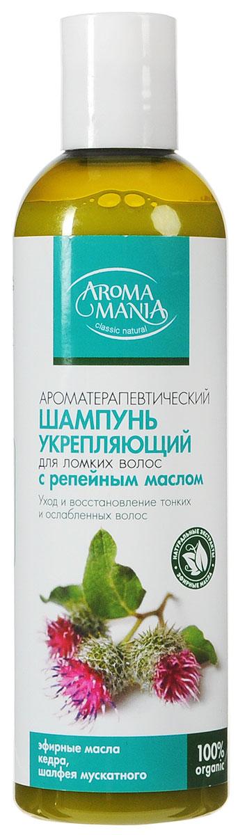 Аромамания шампунь с репейным маслом, 250 мл4752Укрепляющий для ломких волос Репейное масло, входящее в состав шампуня с натуральными эфирными маслами, отваром аира и комплексом растительных компонентов, прекрасно подойдет для ломких волос. Тонизирует и укрепляет волосы изнутри, способствует их росту и восстановлению. Использование средств на основе репейного масла делает волосы более объемными и густыми, а так же благотворно влияет на кожу головы