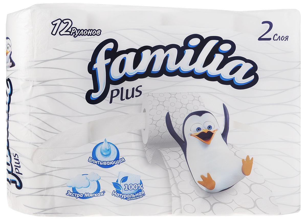 Туалетная бумага Familia, двухслойная, цвет: белый, 12 рулонов15295Двуслойная туалетная бумага Familia изготовлена из целлюлозы высшего качества. Листы белого цвета оформлены тисненым рисунком в виде цветов. Мягкая, нежная, но в тоже время прочная, бумага не расслаивается и отрывается строго по линии перфорации. Бумага не ароматизирована. Туалетная бумага Familia предназначена для тех, кто хочет, чтобы ванная была самая уютная на свете. Товар сертифицирован. Количество листов (в одном рулоне): 150 шт. Количество слоев: 2. Размер листа: 9,5 см х 12,5 см. Длина рулона: 18,8 м. Уважаемые клиенты! Обращаем ваше внимание на возможные изменения в дизайне упаковки. Качественные характеристики товара остаются неизменными. Поставка осуществляется в зависимости от наличия на складе.