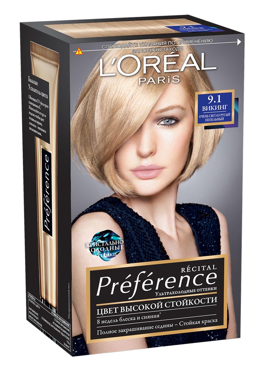 LOreal Paris Стойкая краска для волос Preference, оттенок 9.1, ВикингA8454801Легендарная краска Preference от LOreal Paris - премиальное качество окрашивания! В ее разработке приняли участие эксперты из лабораторий LOreal Paris и профессиональный колорист Кристоф Робин. Более объемные красящие вещества Preference дольше удерживаются в структуре волоса, обеспечивая совершенный стойкий цвет. Уникальная технология против вымывания цвета и комплекс ЭКСТРАБЛЕСК подарят насыщенный цвет и великолепный блеск в течение 8 недель. В состав упаковки входит: флакон гель-краски (60 мл), флакон-аппликатор с проявляющим кремом (60 мл), бальзам Усилитель цвета (54 мл), инструкция, пара перчаток.