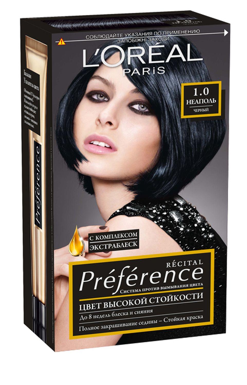 LOreal Paris Стойкая краска для волос Preference, оттенок 1.0, НеапольA7286602Легендарная краска Preference от LOreal Paris - премиальное качество окрашивания! В ее разработке приняли участие эксперты из лабораторий LOreal Paris и профессиональный колорист Кристоф Робин. Более объемные красящие вещества Preference дольше удерживаются в структуре волоса, обеспечивая совершенный стойкий цвет. Уникальная технология против вымывания цвета и комплекс ЭКСТРАБЛЕСК подарят насыщенный цвет и великолепный блеск в течение 8 недель.