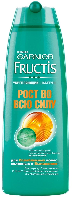 Garnier Fructis Шампунь для волос Фруктис, Рост во всю Силу, укрепляющий, для ослабленных волос, склонных к выпадению, 400 мл, с Укрепляющим Керамидом и Активным Концентратом ФруктовC5335200Волосы растут более сильными, в 10 раз более устойчивые к выпадению. Секрет формулы: Уникальная комбинация Керамида, молекулы, восполняющей потерянные липиды в ослабленном волосе, и Активного Концентрата Фруктов – мощного набора компонентов, укрепляющего волосы. Формула действует по всей длине волоса по мере его роста, восстанавливает структуру и возвращает волосам силу. Вы увидите результат: качество волос заметно улучшается.