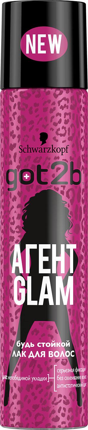 GOT2b Лак для волос Агент Glam 275 мл090450255Будь непобедима! С лаком для волос АГЕНТ GLAM твоя укладка сможет выдерживать любые испытания. Единственный вопрос – сможешь ли ты?!