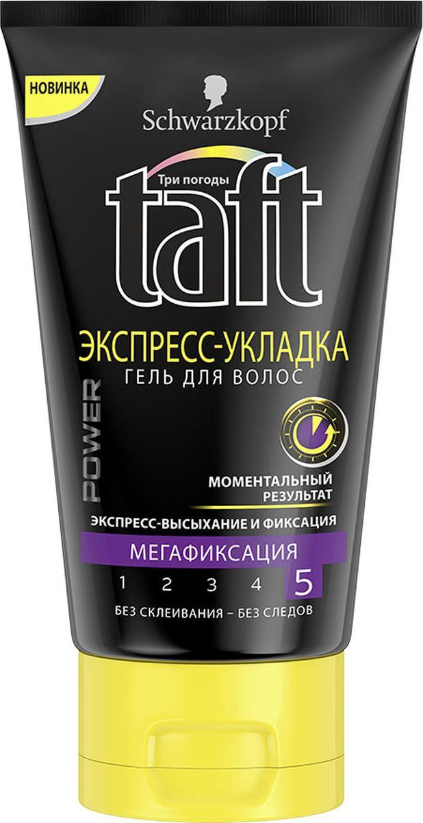 Taft Classic Гель для волос Power Экспресс-Укладка, 150 мл09062831