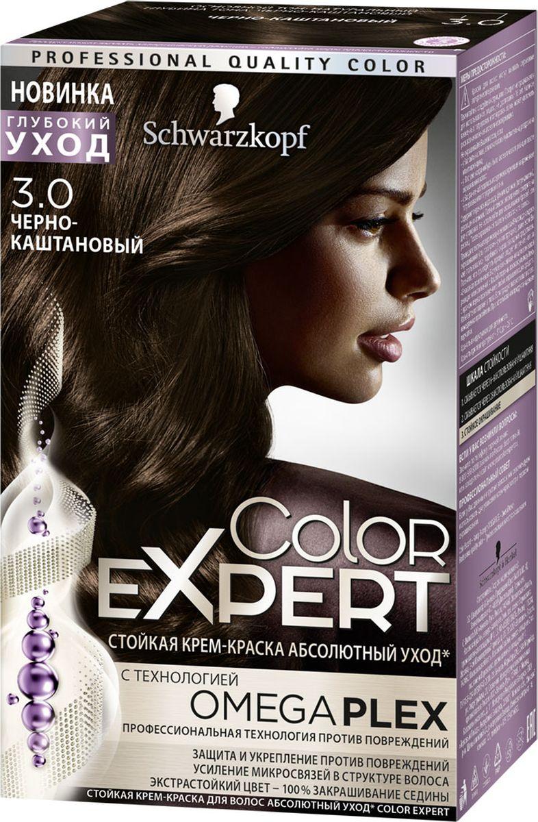 Color Expert Краска для волос Краска для волос 3.0 Черно-каштановый167 мл0934275030Стойка крем-краска COLOR EXPERT c профессиональной технологией против повреждений OmegaPLEX. Революционная технология OMEGAPLEX защищает и усиливает микросвязи в структуре волоса, препятствуя ломкости волос во время и после окрашивания. Волосы становятся до 90% менее ломкими, приобретая здоровое сияние и экстрастойкий насыщенный цвет без седины.