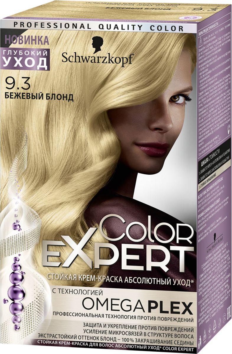Color Expert Краска для волос 9.3 Бежевый блонд167 мл0934275093Стойка крем-краска COLOR EXPERT c профессиональной технологией против повреждений OmegaPLEX. Революционная технология OMEGAPLEX защищает и усиливает микросвязи в структуре волоса, препятствуя ломкости волос во время и после окрашивания. Волосы становятся до 90% менее ломкими, приобретая здоровое сияние и экстрастойкий насыщенный цвет без седины.