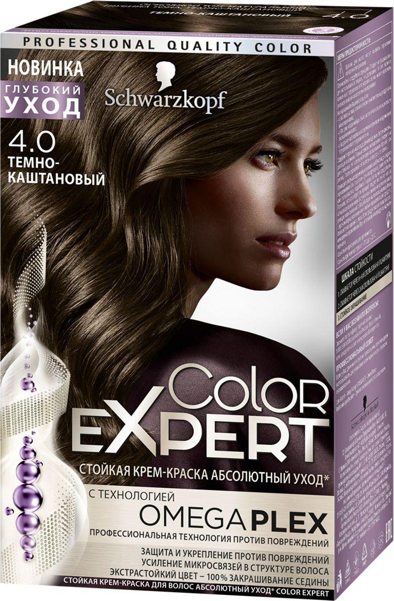 Color Expert Краска для волос 4.0 Темно-каштановый167 мл0934275040Стойка крем-краска COLOR EXPERT c профессиональной технологией против повреждений OmegaPLEX. Революционная технология OMEGAPLEX защищает и усиливает микросвязи в структуре волоса, препятствуя ломкости волос во время и после окрашивания. Волосы становятся до 90% менее ломкими, приобретая здоровое сияние и экстрастойкий насыщенный цвет без седины.