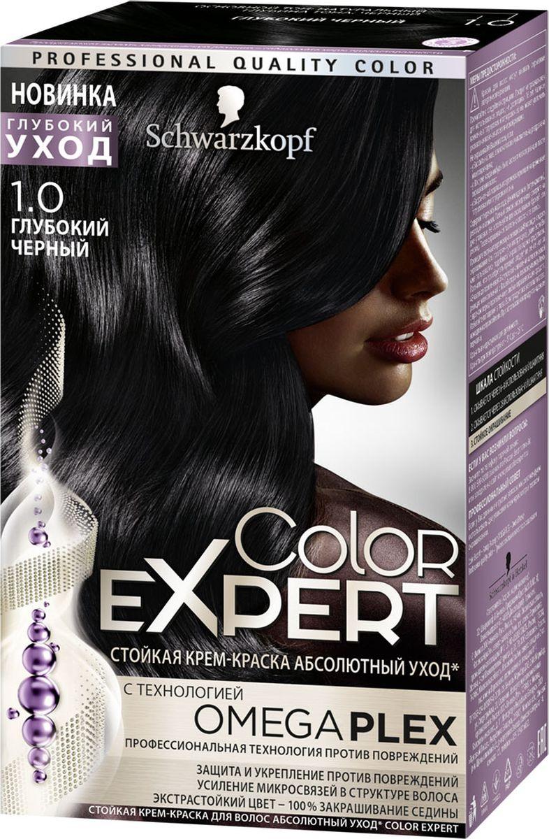 Color Expert Краска для волос 1.0 Глубокий черный167 мл0934275010Стойка крем-краска COLOR EXPERT c профессиональной технологией против повреждений OmegaPLEX. Революционная технология OMEGAPLEX защищает и усиливает микросвязи в структуре волоса, препятствуя ломкости волос во время и после окрашивания. Волосы становятся до 90% менее ломкими, приобретая здоровое сияние и экстрастойкий насыщенный цвет без седины.
