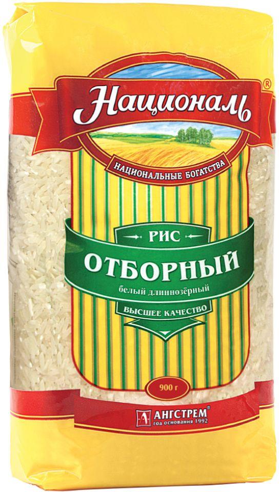 Националь рис длиннозерный Отборный, 900 г