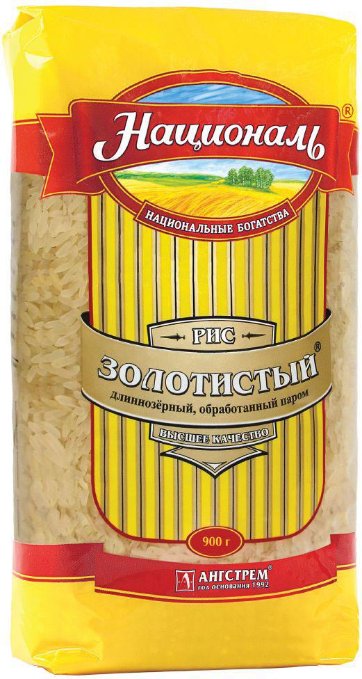 Националь рис длиннозерный пропаренный Золотистый, 900 г 18127
