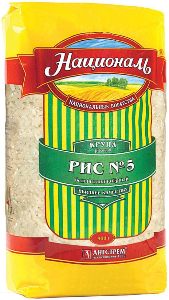Националь рис длиннозерный №5, 900 г18445Белый длиннозерный рис – один из самых популярных сортов риса в мире. Такой рис быстро готовится – всего 20 минут, а в готовом виде всегда рассыпчатый! Рис № 5 идеально сочетается с рыбой, с мясом, с овощами, из него даже можно приготовить плов!