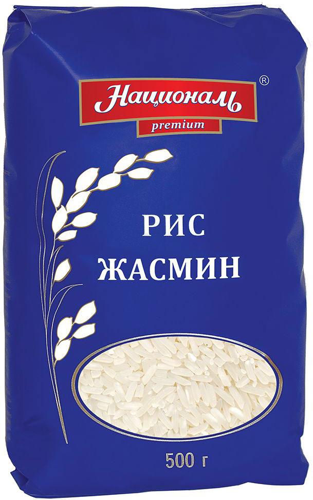 Националь рис длиннозерный Жасмин, 500 г18420Поистине ароматный, Жасмин считается одним из лучших сортов риса в мире. Этот рис выращивается только на нескольких плантациях Таиланда, Камбоджи и Вьетнама. Его зерна имеют удлиненную форму, а после приготовления остаются рассыпчатыми, приобретая ослепительную белизну и нежный вкус. Отличительной особенностью риса Националь Жасмин является тонкий, почти молочный аромат природного происхождения, который зачастую сравнивают с благоуханием белого цветка жасмина.