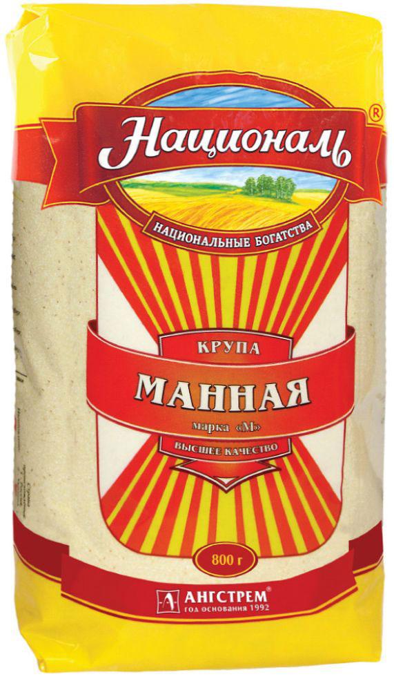 """Манная крупа """"Националь"""" – это пшеница мелкого помола, в ней есть полезные углеводы и легкоусвояемый белок. Манка хорошо сочетается с фруктами и джемом, ее добавляют в запеканки и на ее основе выпекают блины, а какие вкусные из нее получаются манники – вам точно понравится!"""