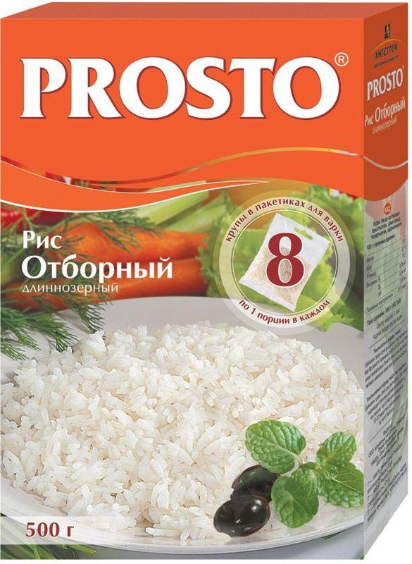 Prosto рис длиннозерный отборный в пакетиках для варки, 8 шт по 62,5 г18135Prosto - это крупы в варочных пакетах. Благодаря индивидуальной порционной фасовке продукт не пригорает и не прилипает к стенкам кастрюли. Рис Prosto Отборный - белый длиннозерный шлифованный рис. В готовом виде - рассыпчатый, прекрасно подходит для приготовления гарниров и самостоятельных рисовых блюд.