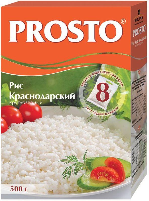 Prosto рис круглозерный Краснодарский в пакетиках для варки, 8 шт по 62,5 г
