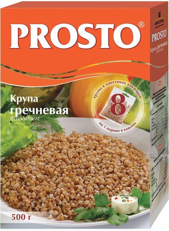 Prosto Buckwheat гречневая ядрица в пакетиках для варки, 8 шт по 62,5 г18134Prosto - это крупы в варочных пакетах. Благодаря индивидуальной порционной фасовке продукт не пригорает и не прилипает к стенкам кастрюли. Гречневая крупа Prosto - это продукт высочайшего качества. Продукт прошел специальную обработку, калибровку и очистку. В результате этого улучшается внешний вид продукта, повышается его пищевая ценность и значительно сокращается время варки