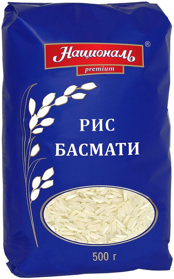 Националь рис длиннозерный Басмати, 500 г18421Самый известный из элитных сортов риса, обладающий уникальным изысканным вкусом и необычайным ароматом. Не случайно слово басмати с хинди переводится как королева благоухания. Его зерна длиннее и тоньше обычного длиннозерного риса, а при варке они еще больше удлиняются, оставаясь почти неизменными в ширину. Идеально подходит для приготовления самостоятельных рисовых блюд и гарниров.
