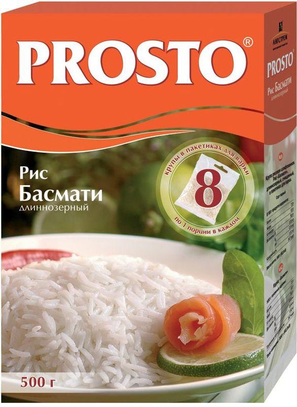 Prosto рис длиннозерный басмати в пакетиках для варки, 8 шт по 62,5 г18441Prosto - это крупы в варочных пакетах. Благодаря индивидуальной порционной фасовке продукт не пригорает и не прилипает к стенкам кастрюли. Рис Басмати Prosto - самый известный из элитных сортов риса, обладающий уникальным изысканным вкусом и необычайным ароматом. Его зерна длиннее и тоньше, чем у обычного длиннозерного риса, а при варке они еще больше удлиняются, оставаясь почти неизменными в ширину. Идеально подходит для приготовления самостоятельных рисовых блюд и гарниров.