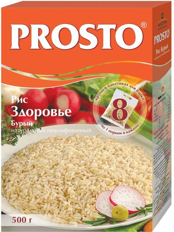Prosto рис длиннозерный бурый здоровье в пакетиках для варки, 8 шт по 62,5 г 18440