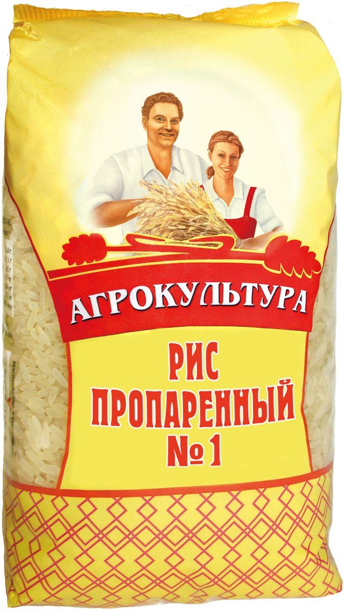 Агрокультура рис длиннозерный пропаренный №1, 800 г