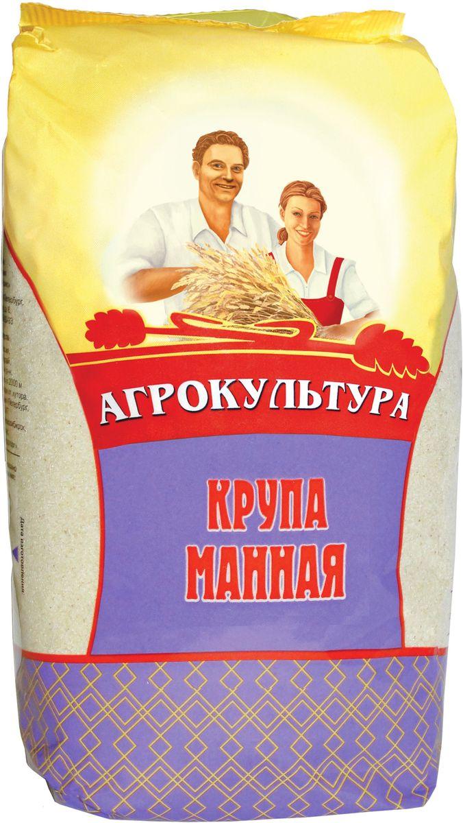 """Манная крупа""""Агрокультура"""" изготавливается из пшеницы. Она быстро разваривается, хорошо усваивается, содержит минимальное количество клетчатки (0,2%), богата растительным белком и крахмалом."""